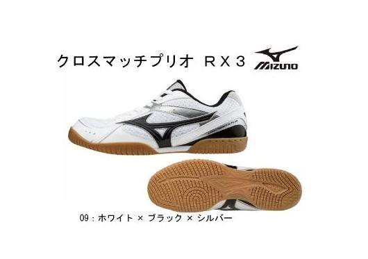 Mizuno Cross Match RX3