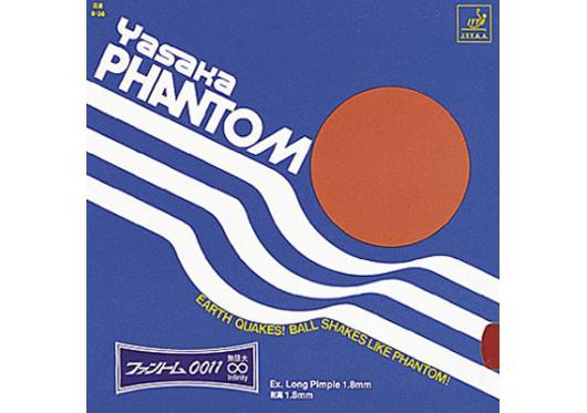 Phantom 0011