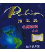 Mặt vợt palio cj8000