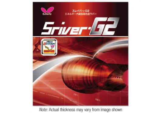 Sriver G2