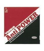 Antipower