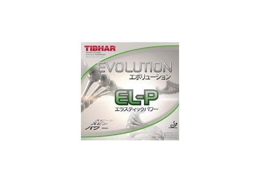 Evolution ELP