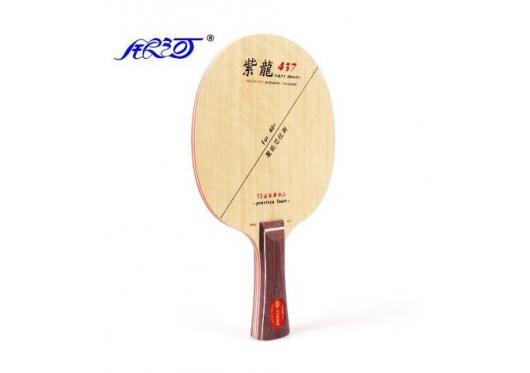 Yinhe 437 pro