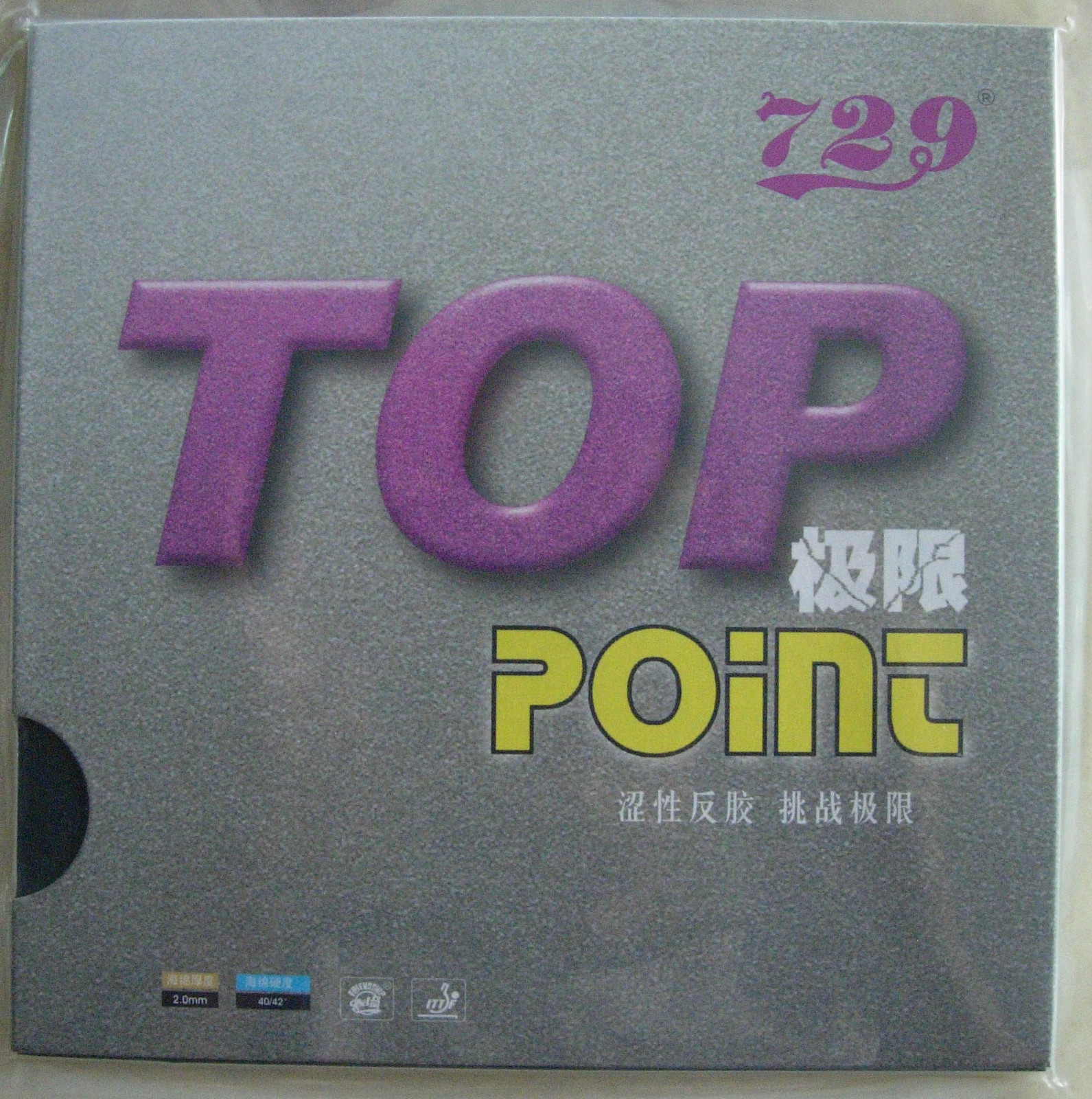 729_top_point