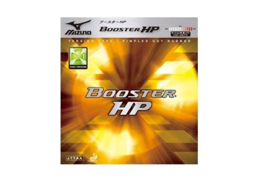 Mizuno Booster HP