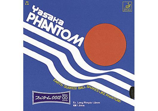 Phantom 0012
