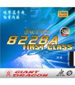 Gai công 8228A First Class